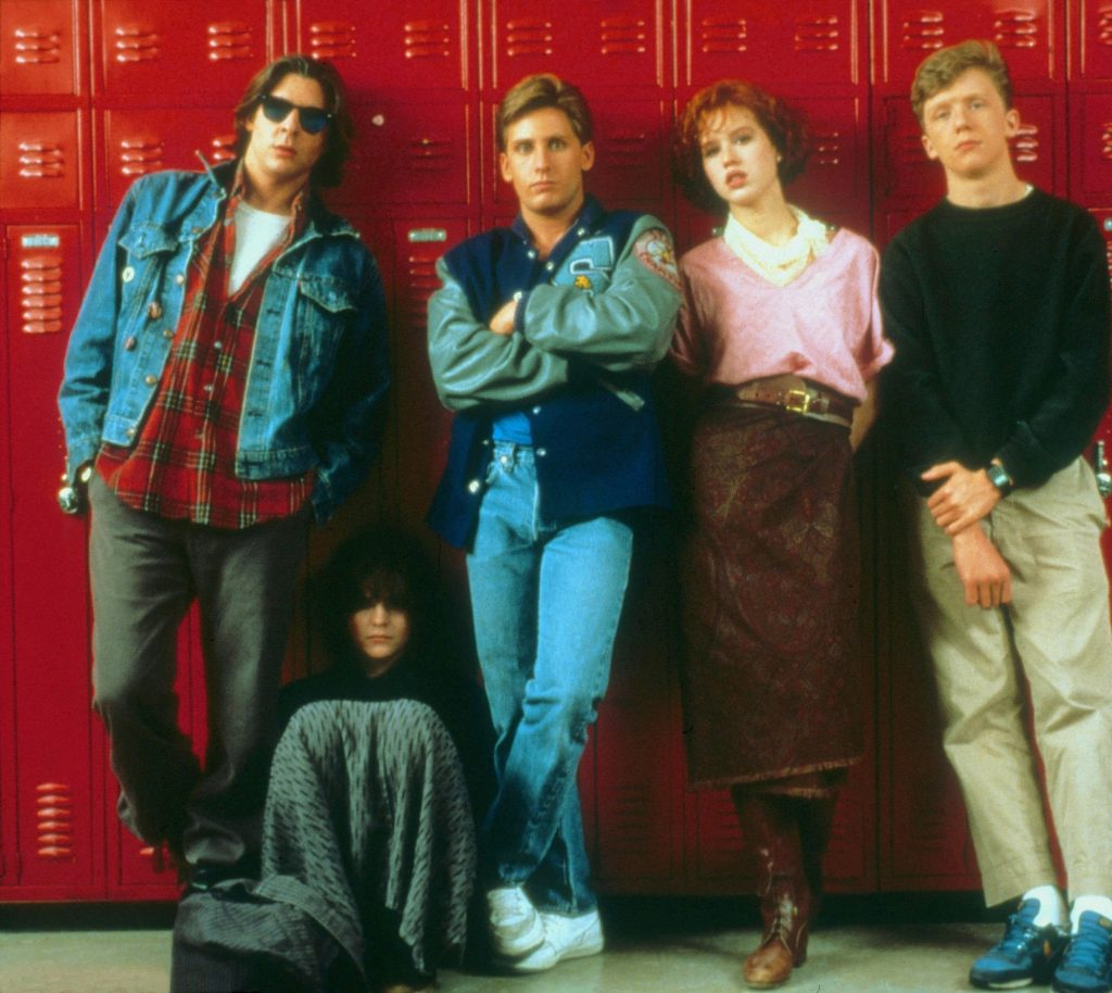 Breakfast Club Locker