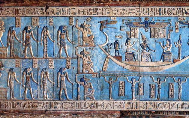 egyptian blue art
